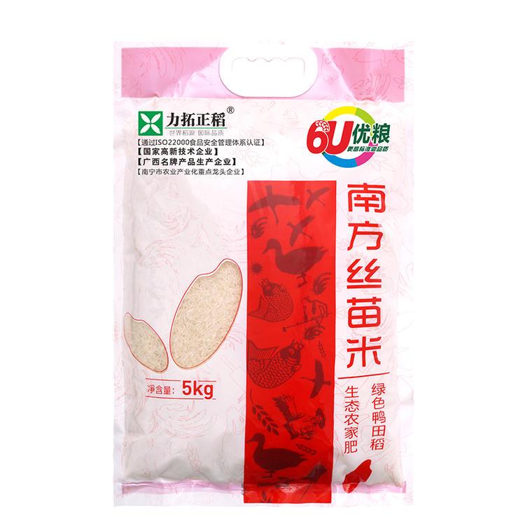 力拓稻源香 南方丝苗米 新米 10斤装 口感软弹 5kg全国包邮