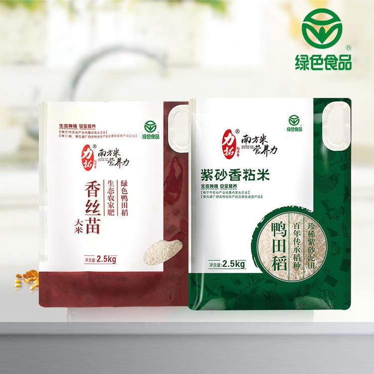 双子座大米组合   紫砂香粘2.5kg+香丝苗2.5kg  共10斤超值优质大米